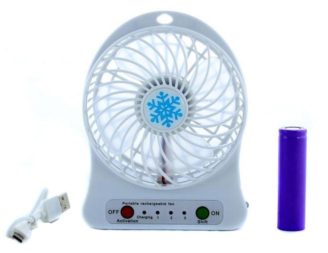 Мини вентилятор Mini Fan с аккумулятором   Белый