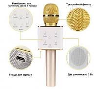 Беспроводной Bluetooth караоке-микрофон Q7 | Золотой, фото 9