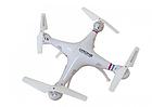 Квадрокоптер Drone 1 One Million | Летающий дрон, фото 2