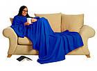 Одеяло-плед с рукавами Snuggle | Теплый плед с рукавами, фото 4