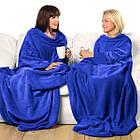 Одеяло-плед с рукавами Snuggle | Теплый плед с рукавами, фото 2