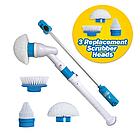 Универсальная беспроводная щетка для уборки Spin Scrubber | Электрическая швабра с насадками, фото 7