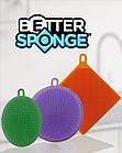 Кухонні силіконові щітки Better Sponge   Набір силіконових щіток для будинку, фото 6