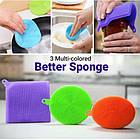 Кухонные силиконовые щетки Better Sponge   Набор силиконовых щеток для дома, фото 7