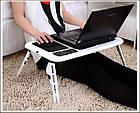 Столик журнальний з охолодженням для ноутбука E-Table LD 09 | Портативний складаний столик, фото 3