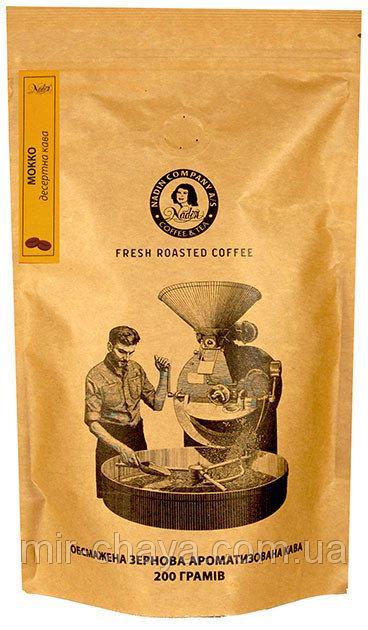 Кофе зерновой фасованный