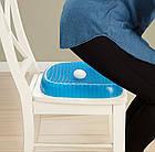Ортопедическая гельевая подушка для разгрузки позвоночника Egg Sitter | Подушка для сидения, фото 3