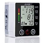 Электронный измеритель давления Electronic Blood Pressure Monitor Arm style | тонометр на запястье, фото 8