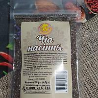 Семена Чиа 100 гр