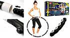 Масажний спортивний обруч Hula Hoop Professional для схуднення   Обруч з масажними роликами, фото 9