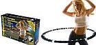 Масажний спортивний обруч Hula Hoop Professional для схуднення   Обруч з масажними роликами, фото 8