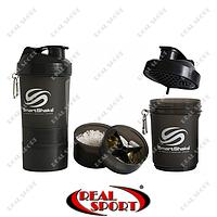Шейкер SmartShake NEON 600 ml дымчатый, фото 1