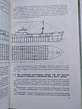 Грузовые суда смешанного плавания В.А.Евстифеев , фото 4