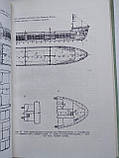 Грузовые суда смешанного плавания В.А.Евстифеев , фото 5