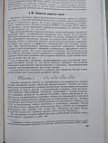 Грузовые суда смешанного плавания В.А.Евстифеев , фото 6