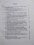 Грузовые суда смешанного плавания В.А.Евстифеев , фото 8