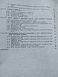 Грузовые суда смешанного плавания В.А.Евстифеев , фото 9