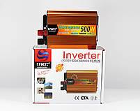 Автомобильный преобразователь напряжения инвертор AC/DC SSK 500W 24V, фото 5