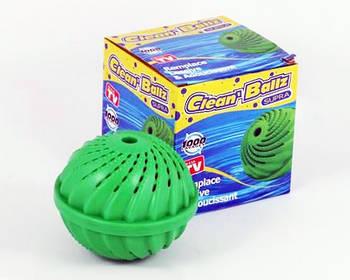 Шарик для стирки белья Clean Ballz   Мячик для стирки