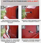 Выравнивание рихтовщик вмятин Pops a Dent   Инструмент для удаления вмятин, фото 3