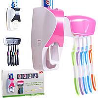 Автоматический дозатор зубной пасты ZGT SKY | Диспенсер для зубной пасты и щеток