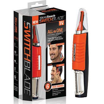 Машинка для стрижки Switch Bland Blade | Универсальный триммер для бороды