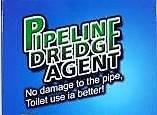 Очиститель порошок для труб Pipeline Dredyagent, фото 4