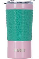 Термокружка 0.38 л Turquoise Soft Ringel RG-6108-380/2