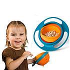Дитяча тарілка непроливайка Універсальний gyro bowl, фото 3
