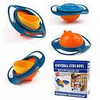 Дитяча тарілка непроливайка Універсальний gyro bowl, фото 2
