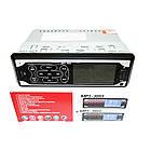 Автомагнітола MP3 3884 ISO, 1DIN з сенсорним дисплеєм, фото 4