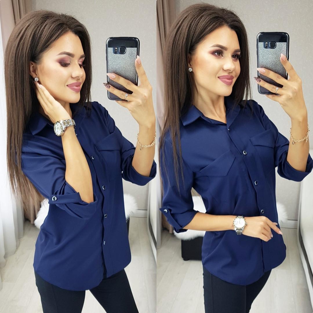 Женская рубашка синяя 2 расцветки