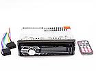 Автомобільна магнітола 1DIN MP3-6317 RGB панель + пульт управління   Автомагнітола, фото 2