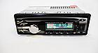 Автомобильная магнитола 1DIN MP3-3215BT Bluetooth | RGB панель + пульт управления | Автомагнитола, фото 3