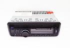Автомобильная магнитола 1DIN MP3-8506BT RGB/Bluetooth + пульт управления | Автомагнитола, фото 4