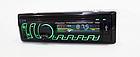 Автомобильная магнитола 1DIN MP3-8506BT RGB/Bluetooth + пульт управления | Автомагнитола, фото 2