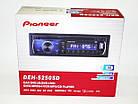 Автомобильная магнитола 1DIN DVD-5250 RGB панель + пульт управления | Автомагнитола, фото 4