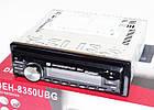 Автомобильная магнитола 1DIN DVD-8350 RGB панель + пульт управления   Автомагнитола, фото 7