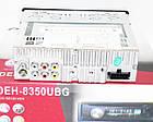 Автомобильная магнитола 1DIN DVD-8350 RGB панель + пульт управления   Автомагнитола, фото 8