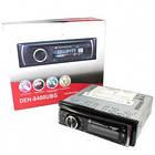 Автомобильная магнитола 1DIN DVD-8400 RGB панель + пульт управления | Автомагнитола, фото 5