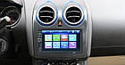 Автомобильная магнитола MP5 2DIN 7012 USB + рамка | Автомагнитола, фото 7