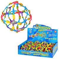 Мяч-трансформер 36911A12-3, 7см, 12 шт в дисплее, 31-8-23,5-см