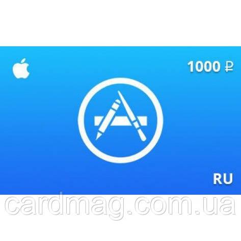 Подарочная карта iTunes Apple / App Store Gift Card на ...