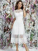 Платье на роспись из гипюровой ткани миди с прозрачной юбкой