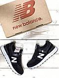 Стильні Чоловічі Кросівки New Balance 574 чорні Якість Брендові Нью Бэлэнс репліка 40 41 42 43 44р, фото 2