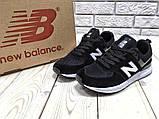 Стильні Чоловічі Кросівки New Balance 574 чорні Якість Брендові Нью Бэлэнс репліка 40 41 42 43 44р, фото 4