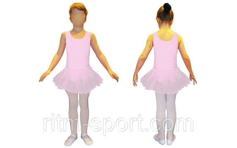 Купальник для хореографии с юбкой розовый (без рукавов)