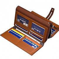 Портмоне BAELLERRY S1393 | Мужской кошелек | Мужской клатч | Коричневый, фото 5