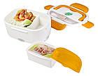 Ланч-бокс с функцией подогрева еды от сети Electric lunch box | Зеленый, фото 8