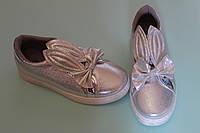 Детские, подростковые слипоны , мокасины, туфли с ушками «Зайки» Cosby, серебро, фото 1